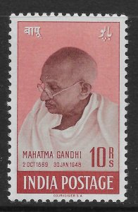 INDIA SG308 1948 GANDHI 10r PURPLE-BROWN & LAKE MNH