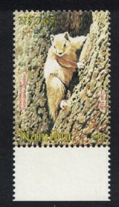Namibia Striped Tree Squirrel 1v Margin SG#821 MI#971