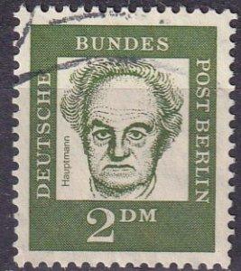 Germany #9N190  F-VF Used CV $4.50 (S10080)