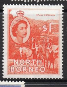 North Borneo 1954 QEII Early Issue Fine Mint Hinged $1. 225341