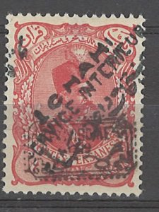 COLLECTION LOT # 4264 IRAN UNLISTED MH 1906 FISCAL PURPOSE BLACK OVERPRINT