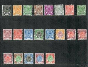 Malaya Perlis Sc#7-27 M/H/VF, Cv. $145