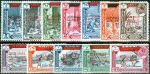 South Arabia Fed Hadhramaut 1966 set of 12 SG53-64 V.F MNH (1)