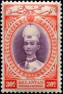 Malaya - Kelantan SC# 38 SG# 47 Sultan Ismail 30c MH