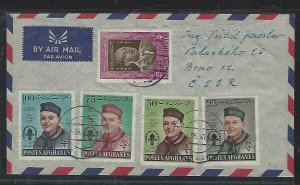 AFGHANISTAN(PP2408B) BOY SCOUT SET +KING 25PS TO CZECHOSLOVAKIA