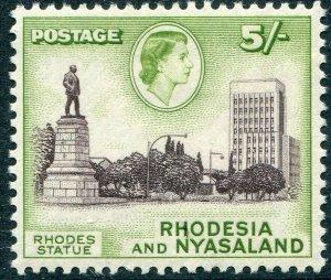 RHODESIA & NYASALAND-1959-62 5/- Deep Chocolate & Yellow-Green Sg 29 LMM V48309