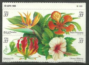 #3310 Tropical Flowers block from Booklet Pane Mint NH with plate no.