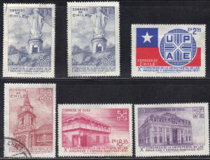 CHILE SC# 407-411 **USED** 1971 POSTAL UNION SEE SCAN