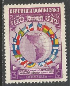 DOMINICAN REPUBLIC 353 MOG FLAGS Z7472