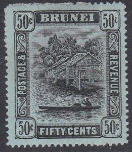 Brunei Sc #35 Mint Hinged