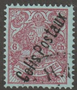 Persian stamp, Persi# 407, used COLIS POSTAUX in BLACK INK, post mark, #P407