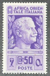 DYNAMITE Stamps: Italian East Africa Scott #10 – MINT hr