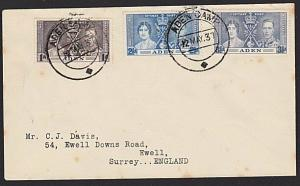 ADEN 1937 Coronation set FDC...Aden Camp cds................................7446