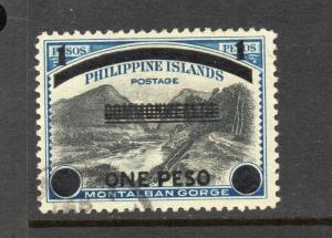 Philippines #N7  1 peso Overprint  - USED scarce - cv$175.00