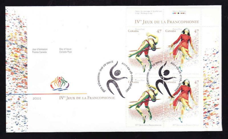 Canada-Sc#1894-5-stamps [UR plate block] on FDC-Sports-Games of La Francophonie-