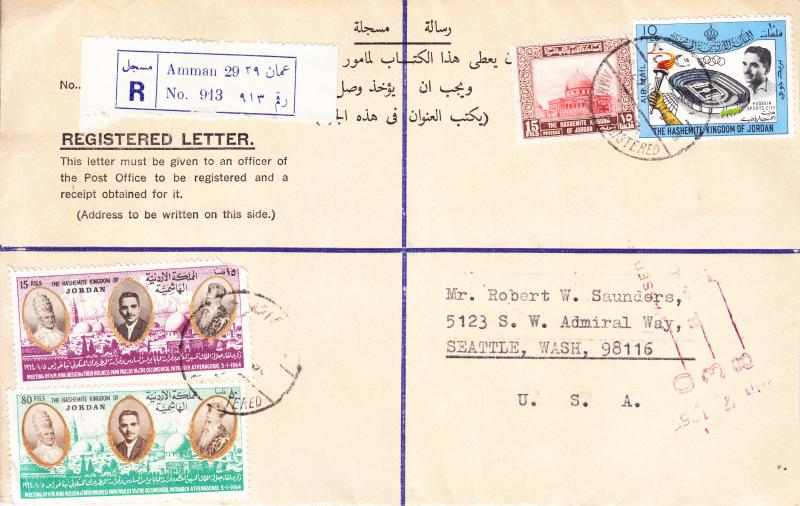 Jordan 1965 10fils Airmail King Hussein Sports City Registered Cover to