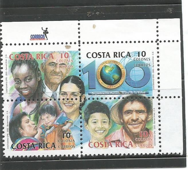 Costa Rica MNH Block 558 Family 2002