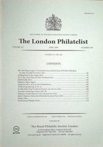 1937 George VI Coronation Issue NORTHERN RHODESIA De La Rue Duty Plates