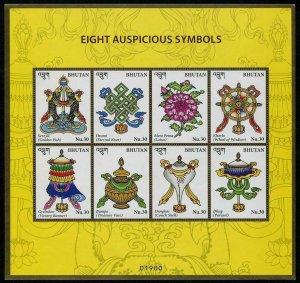 HERRICKSTAMP BHUTAN Sc.# 1546 Eight Auspicious Symbols