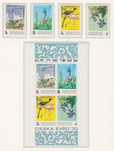SINGAPORE, 1970 World Fair, Japan set of 4 & Souvenir Sheet, mnh.