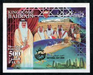 Bahrain 663, MNH, 2009 King Hamad on Horses National Day. x23745