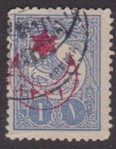 Turkey #521a used star overprint