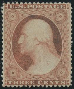 #26 XF OG NH 1857 ISSUE UNLISTED IN SCOTT IN NH CONDITION W/ PSAG CERT BU3659