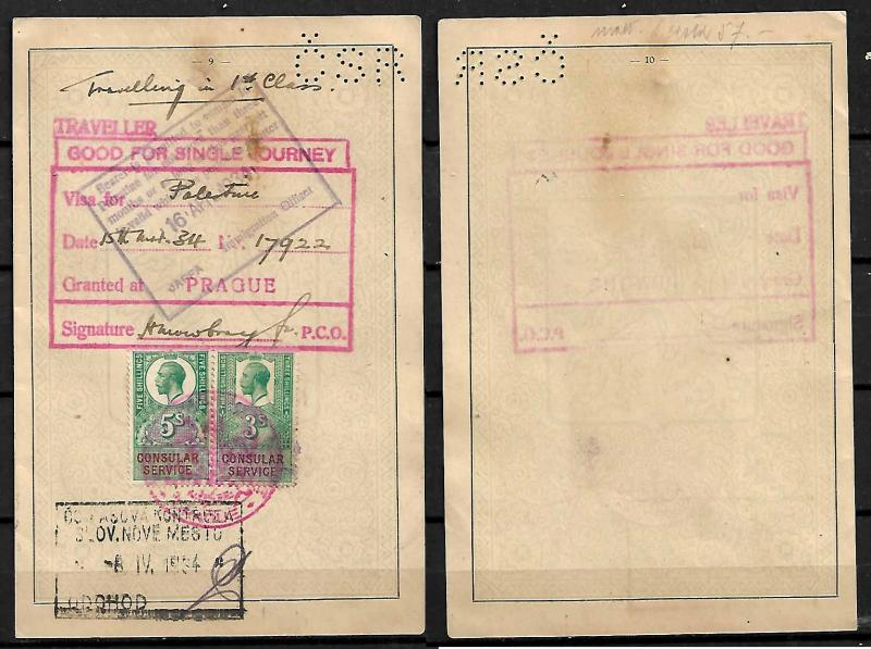 JUDAICA CZECHOSLOVAKIA JEWISH IMMIGRANT PASSPORT TO PALESTINE SEPARATE PAGE 1934