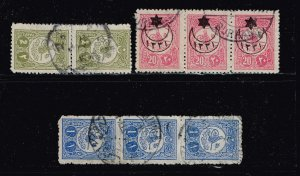 TURKEY STAMP COLLECTION LOT  #J3T6