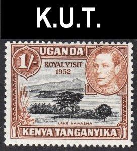 Kenya Uganda Tanzania Scott 80a perf 13 x 12 1/2 F+ mint OG HR. Lot # A.