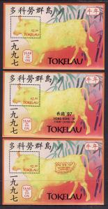 Tokelau-Sc#237.237A,237B-three unused NH sheets including ov