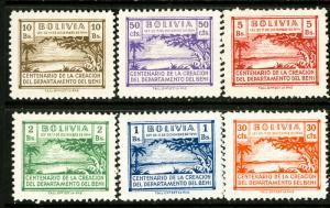 Bolivia Stamps 1946 Set of Locals 6 VALUES Rare