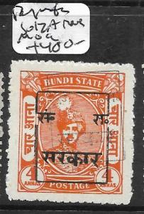 INDIA NATIVE STATE RAJASTAN (P2709B) SG SG12A  DOUBLE OVPT RARE  MOG