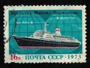 Ship, 16 kop, 1973 (T-6391)