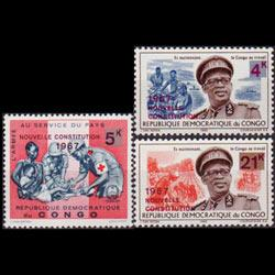 CONGO DR. 1967 - Scott# 601-3 New Cost.Opt. Set of 3 NH