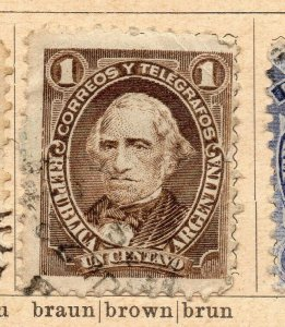 Argentina 1888-90 Early Issue Fine Used 1c. NW-11775