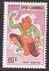 CAMBODIA SCOTT C23