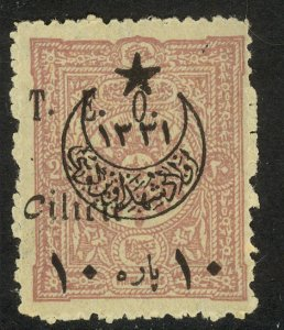 CILICIA 1919 10pa on 20pa TEO French Occupation Issue Sc 92 MH