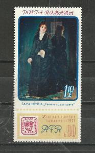 Romania Scott catalogue #B430 Mint NH