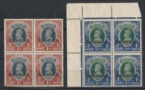 Bahrain 1938 1r & 5r unmounted mint blocks of 4 light gum tone as usual sg32 34