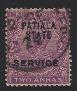 India Patiala Sc#O32 Used