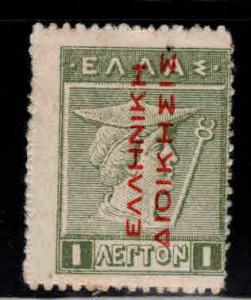 GREECE Turkish occupation Scott N130 stamp