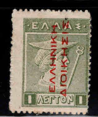 GREECE Turkish occupation Scott N130 stamp