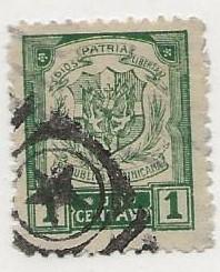 DOMINICAN REPUBLIC SC #  230   USED
