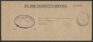 FIJI 1964 OHMS cover, Medical Officer, LABASA cds..........................65219
