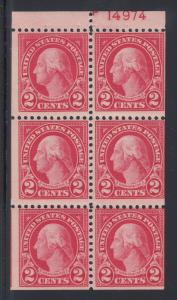 US Sc 554c MNH. 1923 2c Washington Booklet Pane with 90% Plate No. 14974