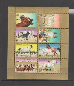 BAHRAIN:  Sc.224 /**ARABIAN STALLION**/ Complete Set/ MNH-CV:$75+.