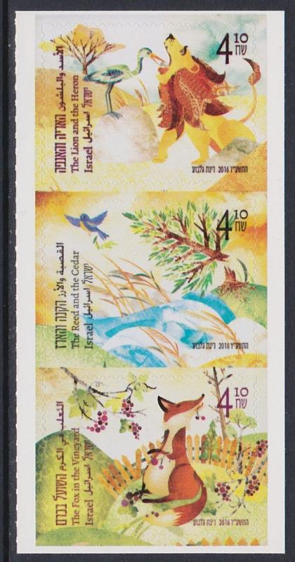 Israel 2016 parables of the Sages SA (Scott 2122-24) MNH