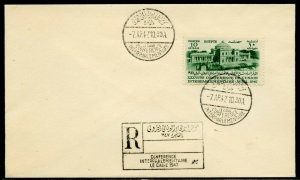 EGYPT  SCOTT#265 PARLIAMENT BUILDING  FIRST DAY COVER