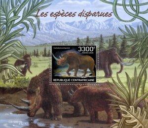 C A R - 2019 - Extinct Species - Perf Souv Sheet - MNH